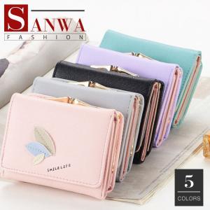 三つ折り財布 新入荷 財布 レディース 小銭入れ カード入れ サイフ 多機能   シンプル    おしゃれ  wallet  コンパクト 安い 人気 大容量 可愛い|sanwafashion
