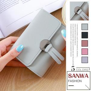三つ折り財布 新入荷 財布 レディース 小銭入れ カード入れ サイフ 無地  シンプル   ストリート   wallet  コンパクト 安い 人気 大容量 可愛い|sanwafashion