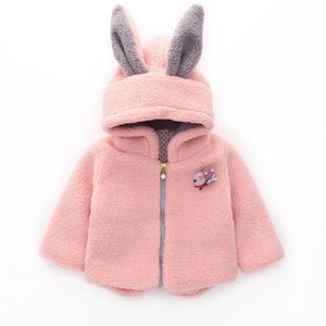 秋冬 子供コート 女の子 ファーコート 毛皮コート ジュニア コート フェイクファー アウター ジャケット フード付き 暖かい ふわふわ ウサギ仕様|sanwafashion