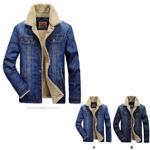 秋冬 メンズジャケット デニムジャケット 裏起毛 Gジャン ブルゾン メンズコート ミリタリーコート ジャンパ 大きいサイズ カジュアル30代40代50代|sanwafashion
