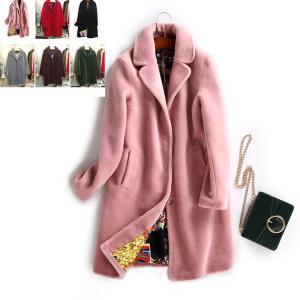 秋冬 レディース ファーコート フェイクファー レディース毛皮コート ジャケット  レディースコート アウター ふわふわ 暖かい おしゃれ 大きいサイズ|sanwafashion