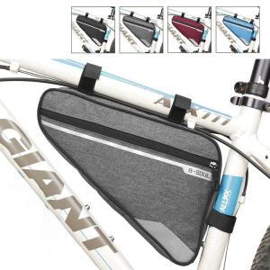 サイクルフロントバッグ フレームバッグ リアキャリアバッグ ポーチ チューブバッグ 小物入れ 自転車 ロードバイク フロント トピーク ドライバッグ|sanwafashion