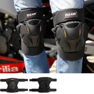 バイクプロテクター 膝 プロテクター  2点セット 膝当て ニーパッド サポーター バイク プロテクター ガード レーシングプロテクター 耐衝撃性高い sanwafashion