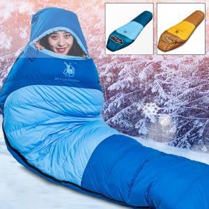 【品名】:マミー型寝袋 【色】:画像参照ください。 【形】:マミー型 【素材】:外側 ナイロン(撥水...