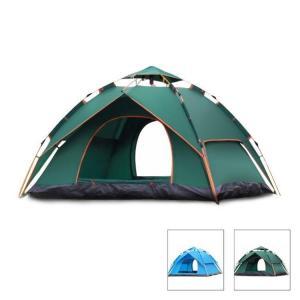 ワンタッチテント 簡易テント ポップアップテント キャンプテント  2way ビーチテント テント 2人用 防水 サンシェード アウトドア 日除け 日よけ|sanwafashion