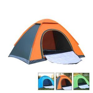ワンタッチテント 簡易テント ポップアップテント キャンプテント  ビーチテント テント  2人用 防水 サンシェード アウトドア 日除け 日よけ sanwafashion