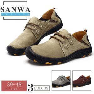 トレッキングシューズ メンズ 登山靴 疲れない 軽量  ランニングシューズ 運動靴 ウォーキングシューズ アウトドア スポーツ|sanwafashion