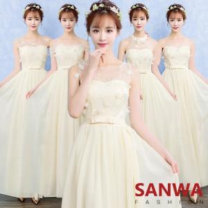 ウェディングドレス パーティードレス   ロング丈 無地 ドレス 花嫁ドレス 二次会 ワンピース  結婚式 演奏会|sanwafashion