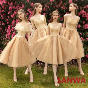 ウェディングドレス パーティードレス    ロングドレス    無地 ドレス 花嫁ドレス 二次会 ワンピース  結婚式 演奏会 sanwafashion