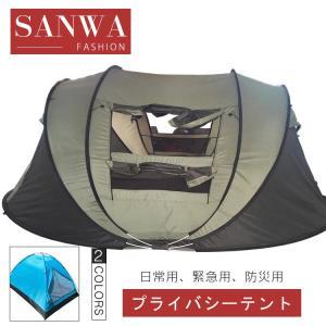 ワンタッチテント 簡易テント ポップアップテント キャンプテント ビーチテント テント 双人用 防水 サンシェード アウトドア 日除け 日よけの画像