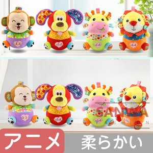 【品名】:幼児おもちゃ  【素材】:ポリエステル  【カラー】:全4色 【サイズ】:写真参考