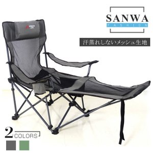 関連キーワード: アウトドアチェア 軽量 椅子 コンパクト 折りたたみチェア キャンプ いす レジャ...