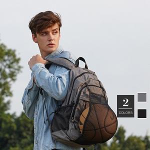 キャンバス リュックサック メンズ バスケットボール収納  帆布バッグ バックパッ ク 大容量 通学 通勤  おしゃれ メンズバック アウトドア 鞄 デイパック|sanwafashion