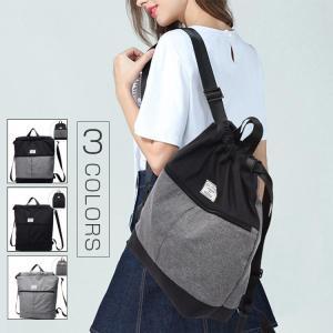 キャンバス リュックサック メンズ 韓国風  シンプル 帆布バッグ バックパック 大容量 通学 通勤 旅行 おしゃれ  メンズバック アウトドア 鞄 デイパック|sanwafashion