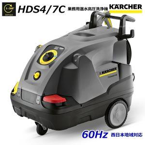 ・単相100V / 60Hz(西日本地域対応) ・業務用温水高圧洗浄機 ・新システムトリガーガン採用...