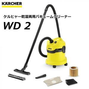 液体も乾いたゴミも吸い取れる乾湿両用の掃除機です。低消費電力でハイパワーなのでゴミをしっかり吸い取り...