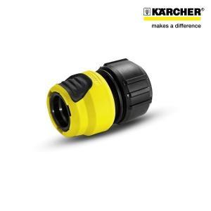 ケルヒャー KARCHER 高圧洗浄機用 逆止弁付マルチコネクター|sanwakihan