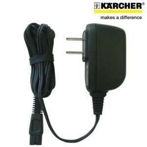 ケルヒャー KACHER 窓用バキュームクリーナー用 充電アダプター|sanwakihan