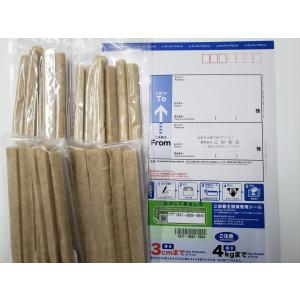 【わけあり・送料込み・メール便】玄米はしっこスティックもち 200g×2 sanwanousan