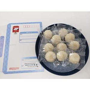 【わけあり・送料込み・メール便】有機白米丸もち 350g 10個 sanwanousan