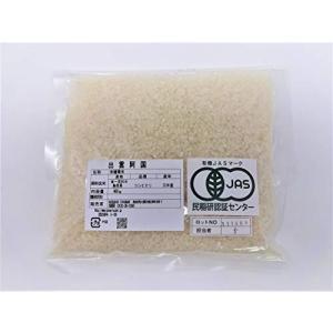 【メール便・送料込み】こめーる便 有機栽培米 白米 島根県産 3合(450g)パック sanwanousan