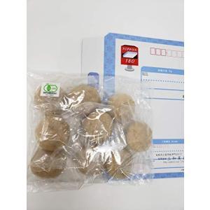 【わけあり・送料込み・メール便】有機玄米丸もち 350g10個 sanwanousan