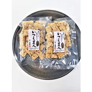 【わけあり・送料込み・メール便】国産・黒米入り 玄米おかき50g×2袋 sanwanousan