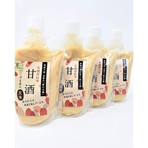 【わけあり・メール便・送料込み】濃厚有機玄米あまざけ250g×4本 sanwanousan