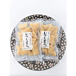 【わけあり・送料込み・メール便】国産・玄米おかき50g×2袋 sanwanousan