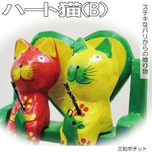 ハートのベンチに座る猫ちゃん 緑 釣り ネコ ねこ 木製 置物 ガーデニング アジアン雑貨 バリ雑貨 かわいい ギフト プレゼント オブジェ ハンドメイド  飾り物  sanwapotitto