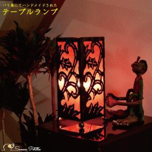 テーブルランプ テーブルライト デスクライト フロアライト フロアスタンド スクエア 角 赤 間接照明 照明 リビング 玄関 アジアンテイスト 送料無料 sanwapotitto