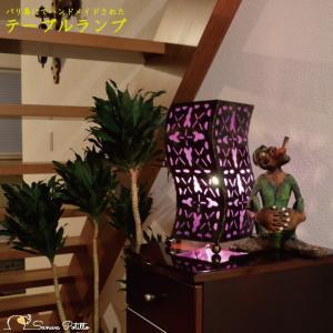 テーブルランプ テーブルライト デスクライト フロアライト フロアスタンド ウェーブ 紫 間接照明 照明 リビング 玄関 アジアンテイスト 送料無料 sanwapotitto