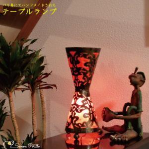 フロアライト フロアスタンド アイアン 鼓 赤 ムードライト 寝室照明 間接照明 照明 リビング 玄関 アジアンテイスト 送料無料 sanwapotitto
