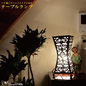 テーブルランプ テーブルライト フロアライト フロアスタンド デスクライト アイアン 角白 寝室照明 間接照明 照明 リビング 玄関 送料無料 sanwapotitto