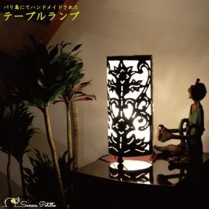 テーブルランプ テーブルライト デスクライト フロアライト フロアスタンド アイアン 丸白 間接照明 照明 リビング 玄関 アジアンテイスト 送料無料 sanwapotitto