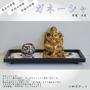 【商品材質】 レジン、木、白砂、石  【サイズ】 W36×D13×H15cm ※すべてセッティングし...