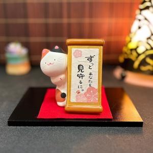 のぞき猫貯金箱三毛猫 18-248a 猫 招き猫 和風 かわいい 置き物 オブジェ 貯金箱 ミケ 金運 幸運 招福 sanwapotitto