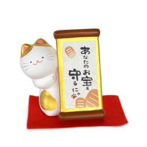 のぞき猫貯金箱金 18-248c 猫 招き猫 和風 かわいい 置き物 オブジェ 貯金箱 ミケ 金運 幸運 招福 sanwapotitto
