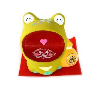 19-274 大笑いカエル貯金箱 幸運 金運 笑う門には福来る 緑 かわいい 素焼き 置物 和風 オブジェ 置き物|sanwapotitto