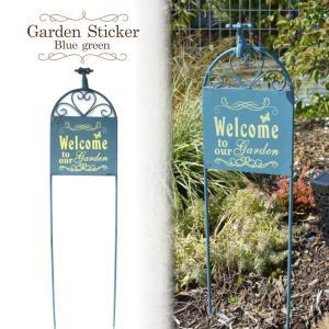 ガーデンステッカー ブルー ガーデニング サイン サインプレートアイアン オーナメント デコレーション 庭 ピック おしゃれ アンティーク sanwapotitto