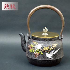 鉄瓶 鳥 白い鳥 バード 急須 やかん 鉄釜 湯沸かし 鉄急須 鉄器 送料無料|sanwapotitto