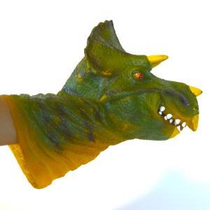 パペット 恐竜 トリケラトプス 手袋 グローブ ゴム パーティグッズ クリスマスプレゼント ハロウィン 仮装 送料無料|sanwapotitto