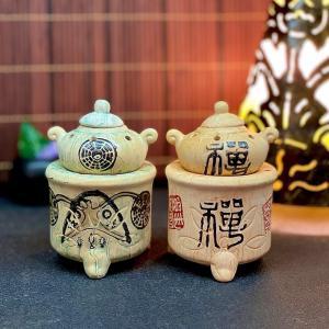 アロマポッド 土瓶 E18036-18037 高さ12.5cm オレンジ 緑 香炉 茶香炉 ヒーリング 瞑想 間接照明 アロマテラピー sanwapotitto