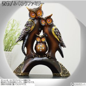 【サイズ(約)】 W23×D10×H29cm   【重さ(約)】 930g   【材質】 レジン、樹...