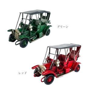 ブリキカー クラシックカー 赤 緑 アンティーク レトロ イギリス アメリカ コレクション ヴィンテージ カフェ プレゼント ギフト W18209-18210 高さ9.5cm|sanwapotitto