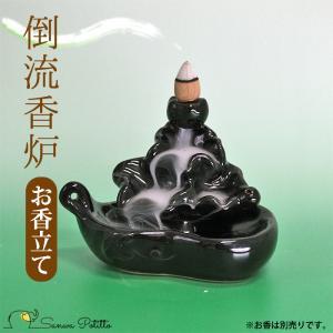 倒流香のお香立て 倒流香炉 蓮花と葉の競演 瞑想におすすめ 陶器 とうりゅうこう 流川香 りゅうせんこう Z19035 ヒーリング 滝香炉|sanwapotitto