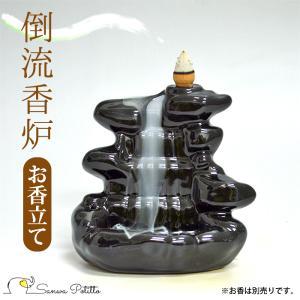 倒流香のお香立て 倒流香炉 段々滝 瞑想におすすめ 陶器 とうりゅうこう 流川香 りゅうせんこう Z19038 ヒーリング 滝香炉|sanwapotitto