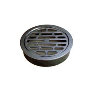 オーミヤ 排水目皿  S46U-25VP|sanwayamashita