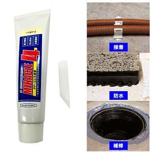 ヘルメチック 一液湿気硬化型多用途弾性接着剤 Miracle4(ミラクル4) 135ml|sanwayamashita