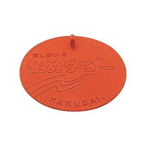 MIYAKO 排水ホース用排水アダプタ Z14PVH-EH|sanwayamashita